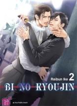 bi-no-kyoujin-tome-2-833004-264-432