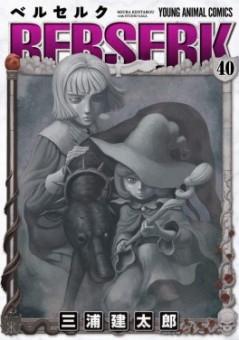 berserk-tome-40-1106414-264-432